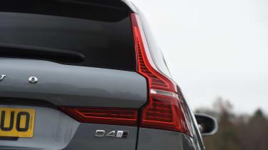 Volvo XC60 - taillight