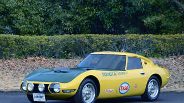Yatabe Speed Trial 2000GT