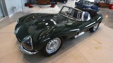 Jaguar XKSS continuation model front