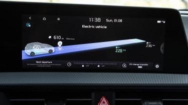 Kia EV6 - screen