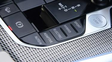 BMW X5 xDrive45e - drive mode