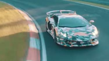 Lamborghini Aventador SVJ teaser vid