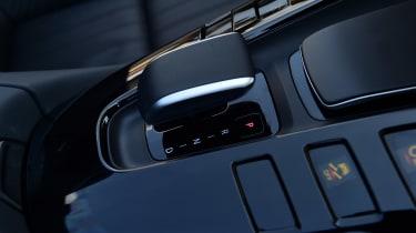 Mercedes-AMG GT Roadster - transmission