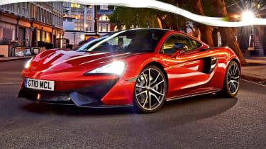 Our fleet cars 2017 - McLaren 570GT