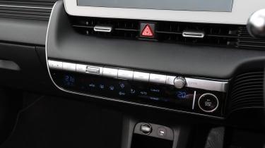 Hyundai Ioniq 5 RWD - centre console
