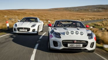Jaguar F-Type rally car - tracking