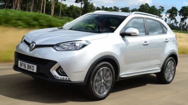 Used MG GS - front
