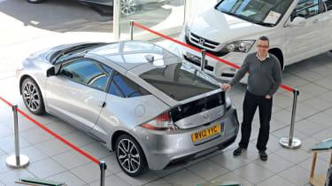 Honda CR-Z showroom