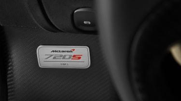 McLaren 720S Dubai plaque