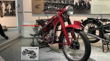 Honda Dream Type D