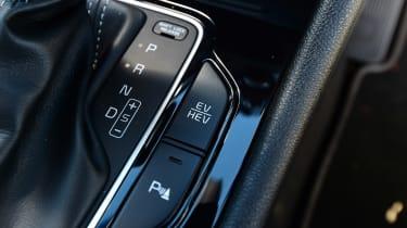 Kia Niro Plug-in Hybrid - buttons