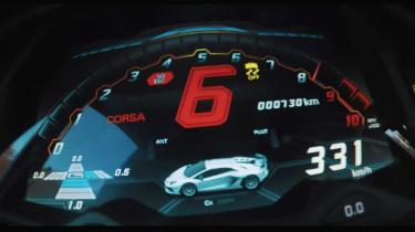 Lamborghini Aventador SVJ teaser vid dash