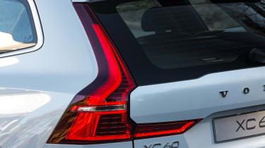 Volvo XC60 2017 - white rear lights