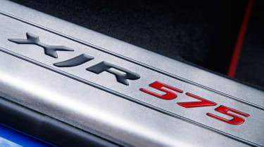Jaguar XJR 575 - sill