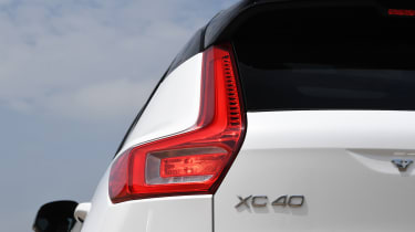 Volvo XC40 - rear lights