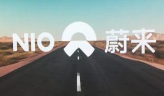 NIO brand logo