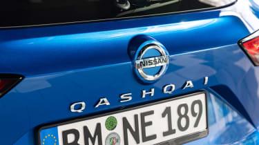 Nissan Qashqai - rear detail