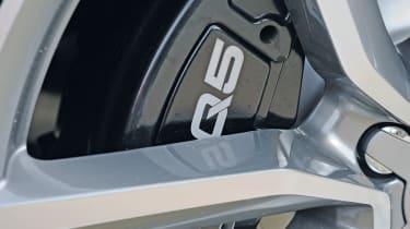 Audi SQ5 wheel