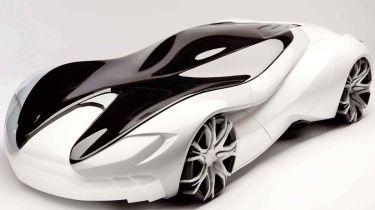 Aston Martin Vestige