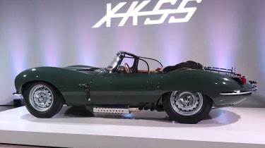 Jaguar XKSS D-Type - show