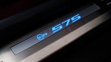 Jaguar F-Type SVR tread plate