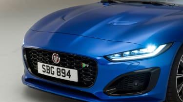 Jaguar F-Type - front grille