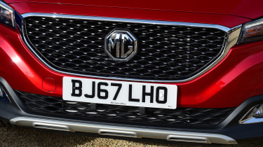 MG ZS - grille