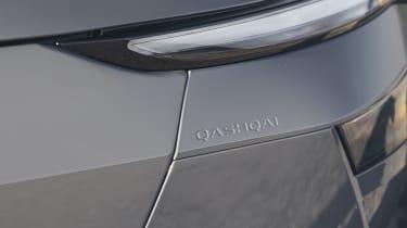 Nissan Qashqai 2021 light