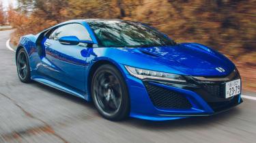 Blue Honda NSX