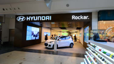 Hyundai Rockar showroom