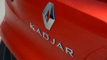 New Renault Kadjar 2015 logo