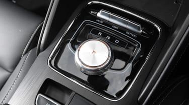 MG ZS EV - transmission