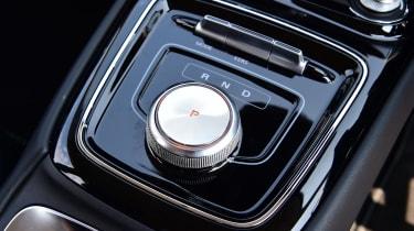 MG 5 EV - transmission