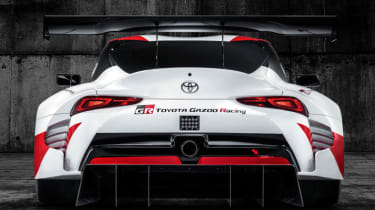 Toyota GR Supra concept rear end