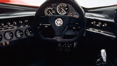Yamaha OX99 - interior