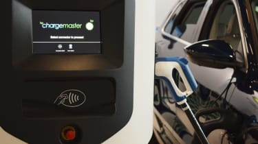BP Chargemaster Ultracharge 150 - detail