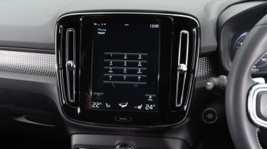 Volvo XC40 central screen