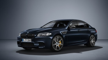 BMW M5 Competition Edition 2016 front