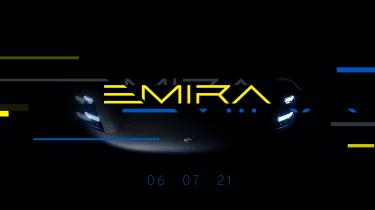 Lotus Emira teasers