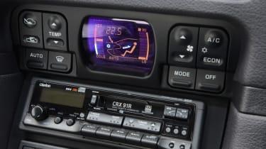 Mitsubishi's 100th year celebration - centre console