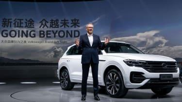 VW shanghai