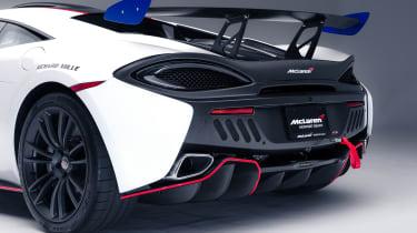 McLaren MSO X - rear