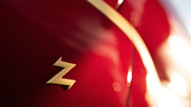 Aston Martin DBS GT Zagato - badge